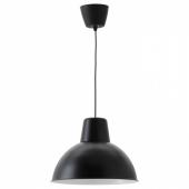 СКУРУП Подвесной светильник,черный